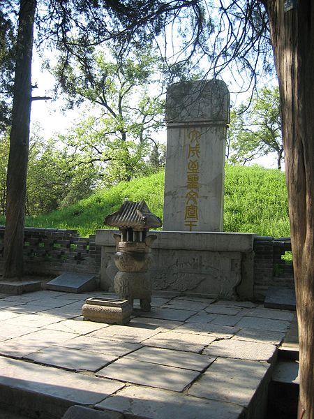 The Remains of Confucius