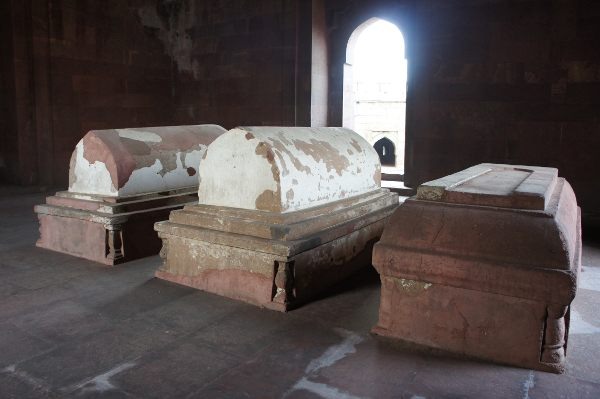 The Remains of the Messenger Mohammed
